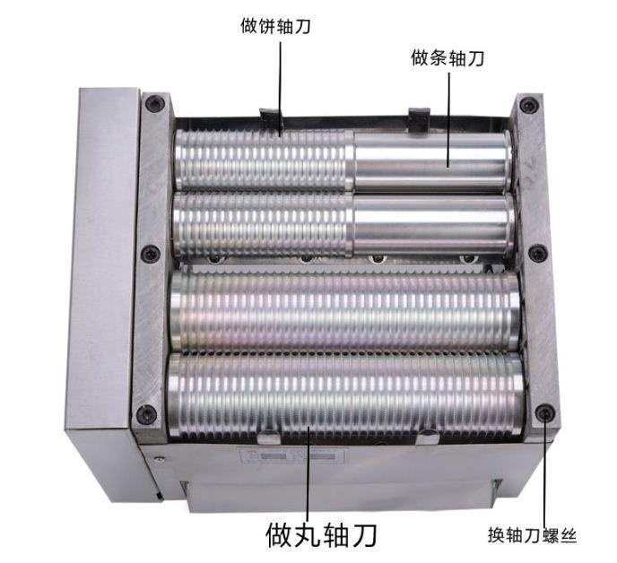 Máy làm thuốc viên đông y DZ-20