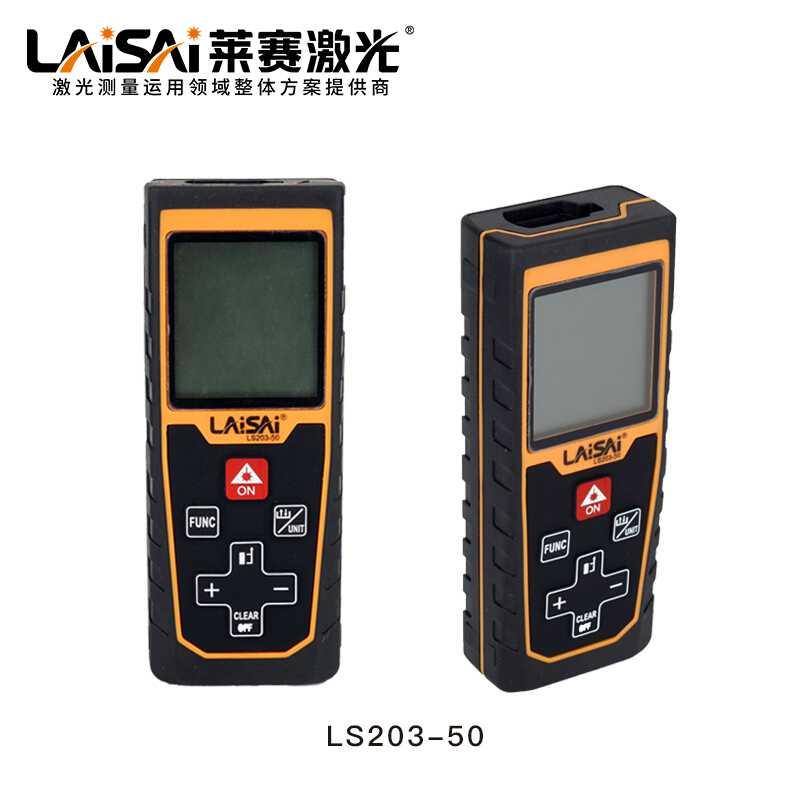 LAISAI LS203-50 - Máy đo khoảng cách 50m
