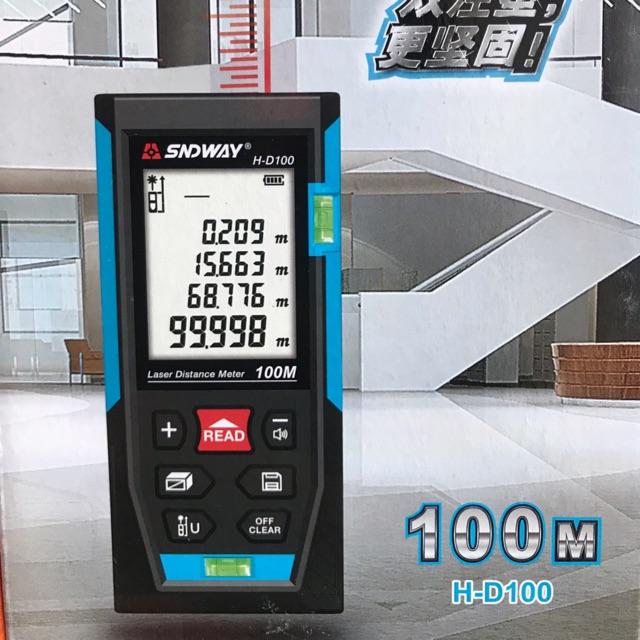 SNDWAY H-D100 - Máy đo khoảng cách, tính diện tích, thể tích, đo chiều cao